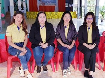 รศ.ดร.นันทิยา น้อยจันทร์ คณบดีคณะครุศาสตร์ มรภ.สวนสุนันทา ให้เกียรติเป็นประธานกล่าวเปิดโครงการส่งเสริมความรักความสามัคคีในหมู่คณะฯ ระยะที่ 2