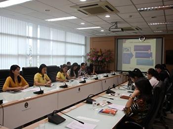 เข้าร่วม ประชุมชี้แจงแนวทางการสื่อสารขั้นตอนการให้บริการ