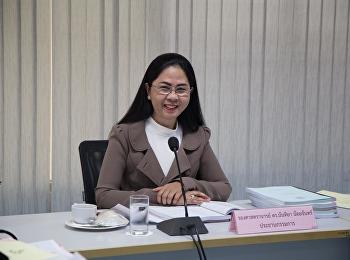 1 มีนาคม 2562 รองศาสตราจารย์ ดร.นันทิยา น้อยจันทร์ คณบดีคณะครุศาสตร์ เป็นประธาน การประชุมคณะกรรมการประจำคณะครุศาสตร์ ณ ห้องประชุม 1124