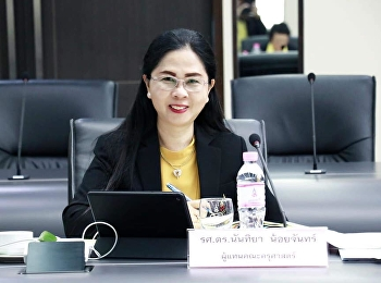 10 April 2019, Associate Professor Dr. Nantiya Noichun attended the Suan Sunandha Rajabhat University Academic Conference No. 4/2562 at the Council Building 31, Suan Sunandha Rajabhat University