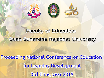 Proceeding National Conference on Education for Learning Development 3rd time, year 2019