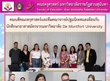 คณบดีคณะครุศาสตร์และทีมคณาจารย์ปฐมนิเทศและต้อนรับ นักศึกษาอาสาสมัครจากมหาวิทยาลัย De Montfort University