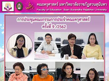 Board meeting of the Faculty of Education No. 9/2019