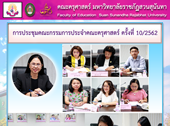 Board meeting of the Faculty of Education No. 10/2019