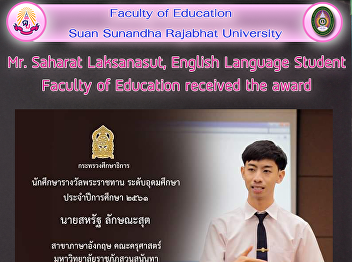 Mr.Saharat Laksanasut, English Language Student Faculty of Education received the award