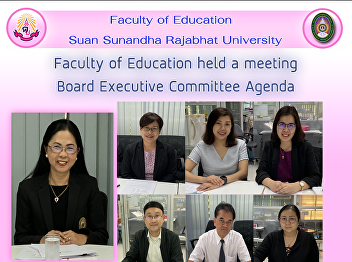 Faculty of Education held a meeting Board Executive Committee Agenda