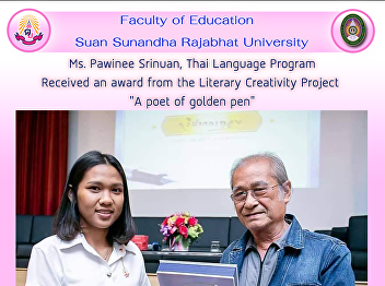 Ms. Pawinee Srinuan, Thai Language Program Received an award from the Literary Creativity Project