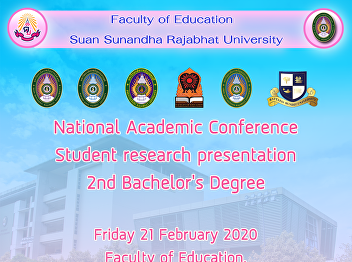 National Academic Conference