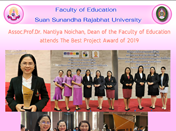Assoc.Prof.Dr. Nantiya Noichan, Dean of the Faculty of Education attends The Best Project Award of 2019