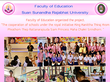 Faculty of Education organized the project.