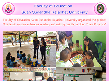 Faculty of Education, Suan Sunandha Rajabhat University organized the project