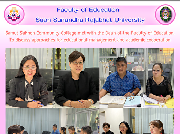 Samut Sakhon Community College met with the Dean of the Faculty of Education. To discuss approaches for educational management and academic cooperation