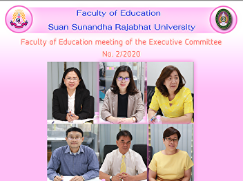 Faculty of Education meeting of the Executive Committee No. 2/2020