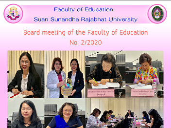 Board meeting of the Faculty of Education No. 2/2020