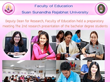 Deputy Dean for Research, Faculty of Education held a preparatory meeting The 2nd research presentation of the bachelor degree students