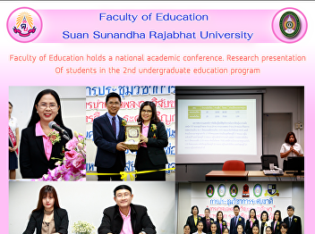 Faculty of Education holds a national academic conference. Research presentation Of students in the 2nd undergraduate education program