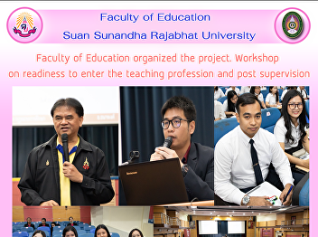 Faculty of Education organized the project. Workshop  on readiness to enter the teaching profession and post supervision