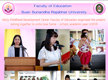 Early Childhood Development Center Faculty of Education organized the project. Joining together to unite love home - school, academic year 2/2019