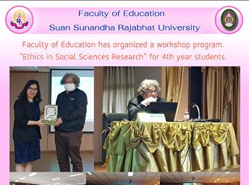 Faculty of Education has organized a workshop program.