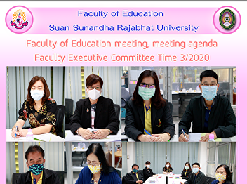 Faculty of Education meeting, meeting agenda Faculty Executive Committee Time 3/2020