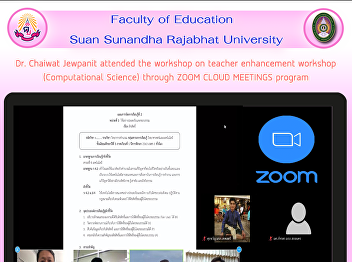 Dr. Chaiwat Jewpanit attended the workshop on teacher enhancement workshop (Computational Science) through ZOOM CLOUD MEETINGS program