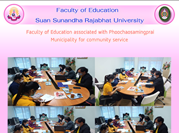 Faculty of Education associated with Phoochaosamingprai Municipality for community service