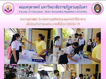 The Faculty of Education has measures for screening the persons using the building. To prevent the spread of COVID-19