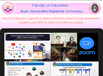 Faculty of Education organized a teacher production project for local development, academic year 2019 Via Zoom Cloud Meetings program