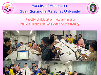 Faculty of Education held a meeting Make a public relations video of the faculty