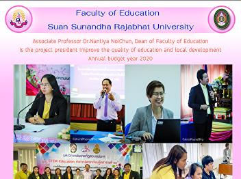 Associate Professor Dr.Nantiya NoiChun, Dean of Faculty of Education Is the project president Improve the quality of education and local development Annual budget year 2020
