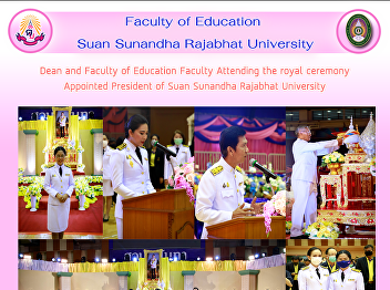 Dean and Faculty of Education Faculty Attending the royal ceremony Appointed President of Suan Sunandha Rajabhat University