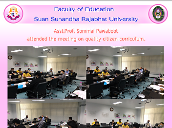 Asst.Prof. Sommai Pawaboot attended the meeting on quality citizen curriculum.
