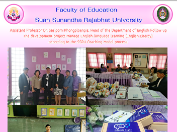 Assistant Professor Dr. Sasiporn Phongploenpis, Head of the Department of English Follow up the development project Manage English language learning (English Litercy) according to the SSRU Coaching Model process.