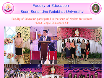Faculty of Education participated in the show of wisdom for retirees.