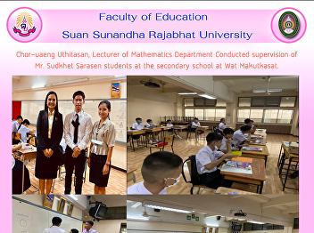 Chor-uaeng Uthitasan, Lecturer of Mathematics Department Conducted supervision of Mr. Sudkhet Sarasen students at the secondary school at Wat Makutkasat.