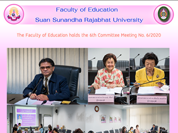 The Faculty of Education holds the 6th Committee Meeting No. 6/2020