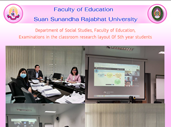 Department of Social Studies, Faculty of Education, Examinations in the classroom research layout Of 5th year students