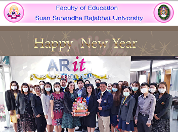 Executives and personnel of the Faculty of Education give a Happy New Year basket to Director of Office of Academic Resources and Information Technology