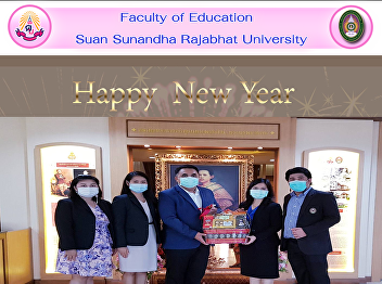 Executives and personnel of the Faculty of Education give a Happy New Year basket to the Vice Rector for Nakhon Pathom Campus.