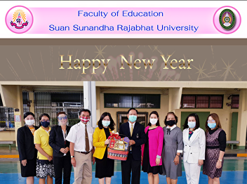 Management and personnel of the Faculty of Education Give a Happy New Year basket to the director Demonstration School of Suan Sunandha Rajabhat University