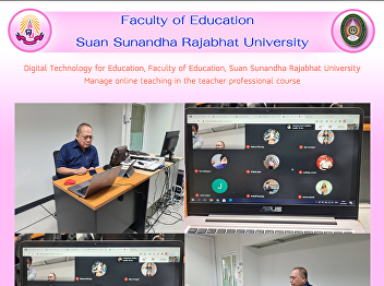 Digital Technology for Education, Faculty of Education, Suan Sunandha Rajabhat University Manage online teaching in the teacher professional course