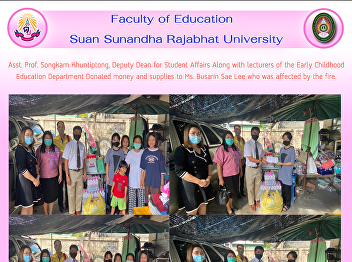 Asst. Prof. Songkarn Khuntiptong, Deputy Dean for Student Affairs Along with lecturers of the Early Childhood Education Department Donated money and supplies to Ms. Busarin Sae Lee who was affected by the fire.