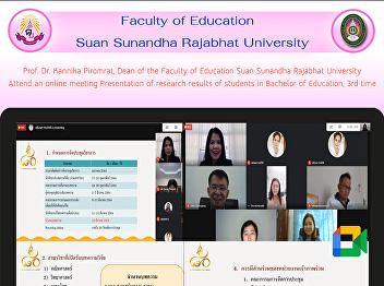 Prof. Dr. Kannika Piromrat, Dean of the Faculty of Education Suan Sunandha Rajabhat University Attend an online meeting Presentation of research results of students in Bachelor of Education, 3rd time