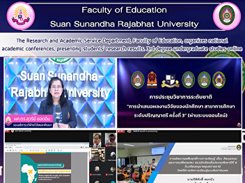The Research and Academic Service Department, Faculty of Education, organizes national academic conferences, presenting students' research results. 3rd degree undergraduate studies online