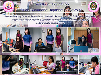 Dean and Deputy Dean for Research and Academic Services, Faculty of Education, Completely Inspecting National Academic Conference Student research results 3rd degree undergraduate studies online