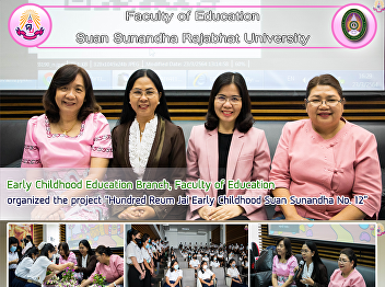 Early Childhood Education Branch, Faculty of Education organized the project