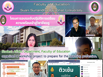 Student Affairs Department, Faculty of Education organized a workshop project to prepare for the teaching profession.