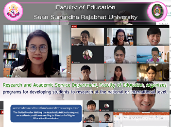 Research and Academic Service Department, Faculty of Education, organizes programs for developing students to research at the national or international level.