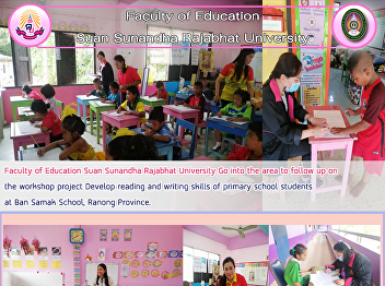 Faculty of Education Suan Sunandha Rajabhat University Go into the area to follow up on the workshop project Develop reading and writing skills of primary school students at Ban Samak School, Ranong Province.