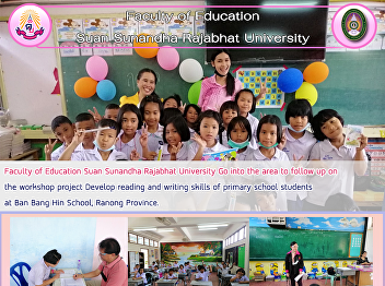 Faculty of Education Suan Sunandha Rajabhat University Go into the area to follow up on the workshop project Develop reading and writing skills of primary school students  at Ban Bang Hin School, Ranong Province.